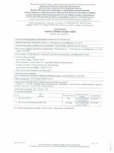 thumbnail of Balashikha_Zheleznodorozhny_Oktyabrskaya_27_02_05_17