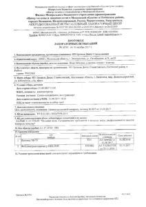 thumbnail of Balashikha_mkr_Zheleznodorozhny_ul_Yubileynaya_d_4a