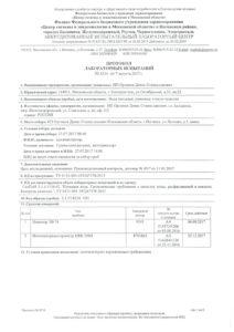 thumbnail of Noginsk_Lesnova_5_07_08_17
